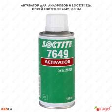 Активатор для  анаэробов и Loctite 326, спрей, LOCTITE SF 7649, 150мл