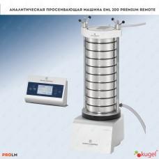 Аналитическая просеивающая машина EML 200 Premium Remote с зажимной системой TwinNut 00550100