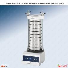 Аналитическая просеивающая машина EML 200 Pure 00550098