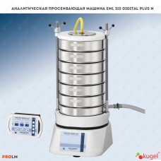 Аналитическая просеивающая машина EML 315 digital plus N с зажимной системой Classic 00550050