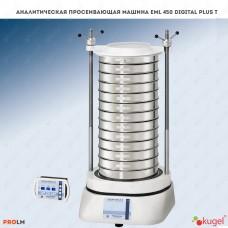 Аналитическая просеивающая машина EML 450 digital plus T с зажимной системой Classic 00550025