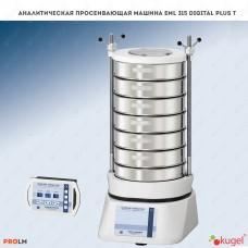 Аналитическая просеивающая машина EML 315 digital plus T с зажимной системой TwinNut 00550072