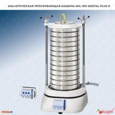 Аналитическая просеивающая машина EML 450 digital plus N с зажимной системой TwinNut 00550078