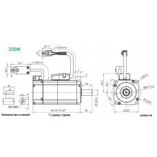 Серводвигатель EM1-C-M-20-2-0-E-0-D