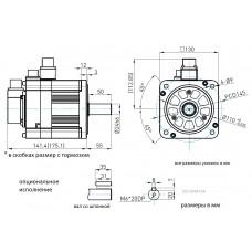 Серводвигатель FR-MM-1K-2-B-5-13-C