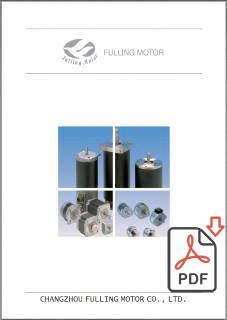 Шаговые двигатели Fulling Motor, английский язык, 2,39 МБ